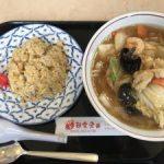 新潟 中華【麺食堂 近江】メニュー変わってた☆