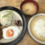 新潟 昭和喫茶店【コーヒーショップ パステル】日替わりランチ食べた☆