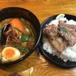 新潟では珍しいスープカレーのお店【札幌スープカレー専門店 CHUTTA!(チュッタ)】野菜が美味しい☆