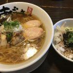 新潟 超人気らーめん店【麺屋 あごすけ 】麺が以前と変わっていた☆