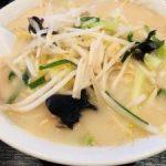 新潟 中央区の隠れ名店【中国料理 東八(とはち)】野菜タンメン美味かった☆