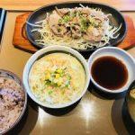 新潟 江南区の定食屋さん【やよい軒 亀田店】新商品食べた☆