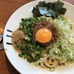 新潟 西区にある人気店の支店【麺者 風天 小針店】まぜそば食べた☆