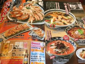 さんぽう亭 メニュー表2