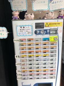 麺家 太威 券売機