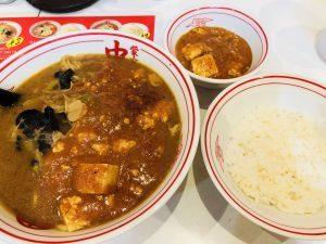 蒙古タンメン セット定食