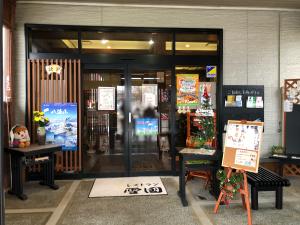 レストラン雪国 入口